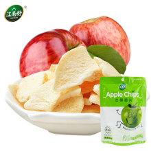 Brochettes de pommes séchées / morceaux de pommes croustillantes 43g