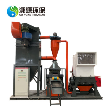 Scrap Cable Wire Copper Granules Plastic Separator Recycling Machine