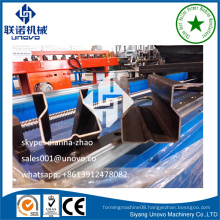 metal purline sigma profile for racking system welcome visiting