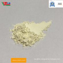 < New Product > 998 Heavy Ultra Pure Nano Zinc Oxide