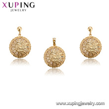 64855 xuping 18k gold plated fashion circle hook earring jewelry set