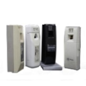 Distribuidor automático de purificadores de ar em aerossol