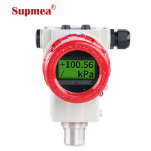 Industrial Silicon Oil Water Absolute Gauge Low Price Smart 4-20mA China Pressure Transmitter
