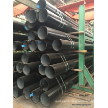 Hot Rolled API Standard X46 Line Pipe