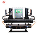 20HP water chiller industrial water cooled chiller