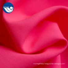 Polyester Mini Matt Oxford Fabric