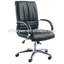 2017 Fashionable Black PU Leather Home Office Chair Ergonomic Executive Chair