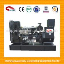 Générateur de châssis ouvert homologué CE avec grand réservoir d'essence