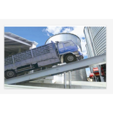 XTQC-80 Hydraulic Truck Unloading Platform