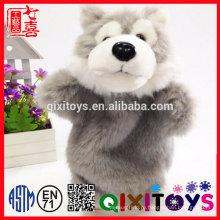 Волк дизайн животных Пластиковые глаза и нос реалистичных животных рук кукол на продажу