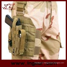 075 drop ног Пистолет кобуры с кобура пистолета тактические Gear