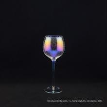 Бокал для белого вина с красочным покрытием
