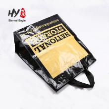 Портативный мода сплетенный PP мешок tote