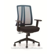 X1-03 mesh chaise pour le bureau