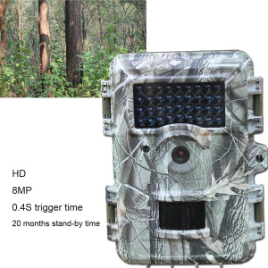940nm Invisible IR flash Hunting Scouting Cameras