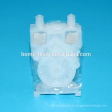 Совместимый принтер клапан для Epson модель t3000 t5000 очень Т7000 dx6 печатающей головки