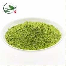 Polvo orgánico del té verde de Matcha culinario para cocinar / cocer al horno
