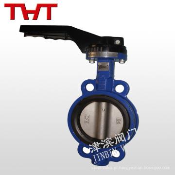 alavanca de alívio de ferro fundido válvula de borboleta tipo wafer operada