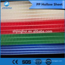 6mm 1300g PP Hollow sheet