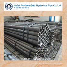 BS 3059 cold drawn seamless steel pipe for boiler tube