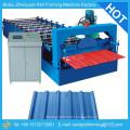 roof roll forming machine,roll forming machine prices,cold roll forming machine