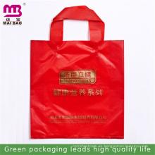 venta de fábrica competitiva al por mayor bucle suave mango compras bolsas de plástico
