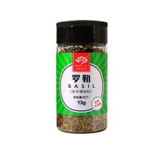 High Quality Basil Food Seasoning