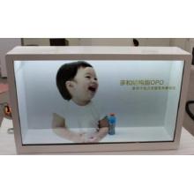 """42 """"kosmetische transparente LCD-Anzeige, holographische Anzeige 3D"""