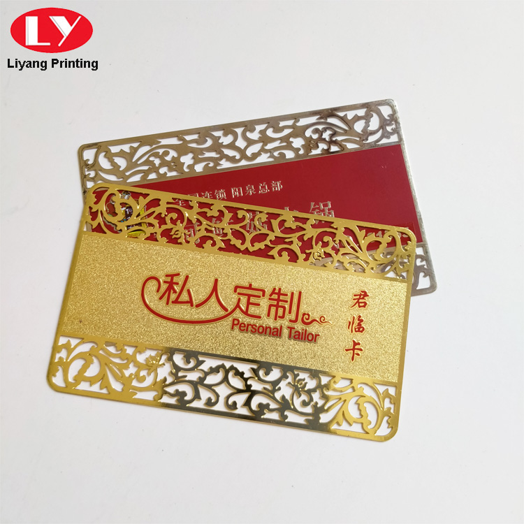 Plastic Cards Metallic