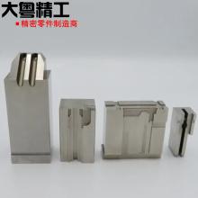 Kunststoffform-Gleiteinsätze