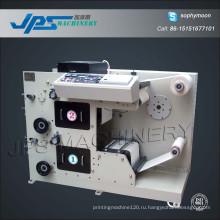 Автоматический самоклеящийся принтер для этикеток
