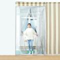 tringle à rideau de porte écran magnétique bricolage asda