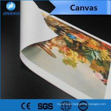 """Photo Reproduction 44"""" x 50m cotton matte canvas for Pigment Inks Printing"""