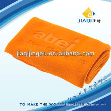 lint free cleaning cloth