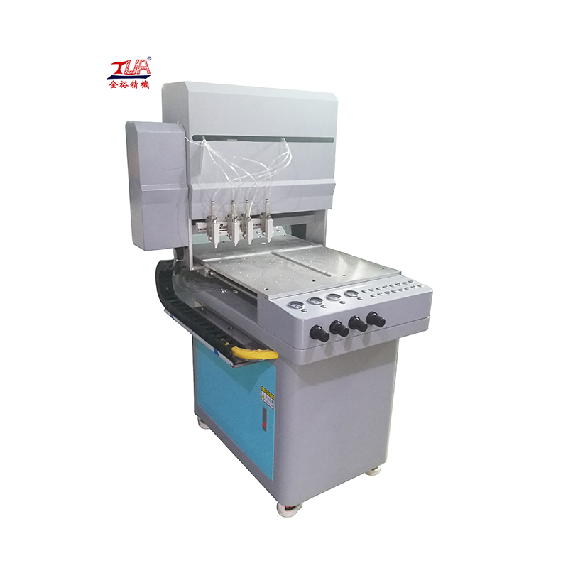 Feeding Machine New
