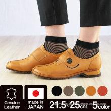 Fabricado no Japão Sapatos rasos com cinto do peito do pé.