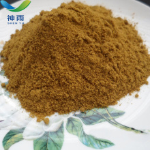 Agriculture Fertilizer EDTA Ferric Sodium Salt