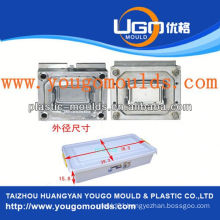 taizhou multi-compartment food container moulding plastic injection tool box mouldyougo mould