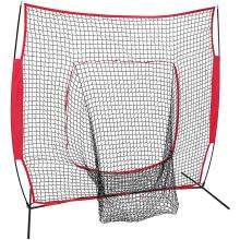 7 Ft. Baseball & Softball T-Ball Practice Net with Strike Zone