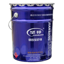 For Interior Wall Acrylic Paint Hot Sale from Manufacturer in China Liquid Coating Mixture Coating Customized Colors 12 Months