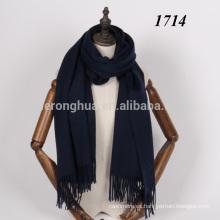 Azul marino color azul marino lana de cordero lana grande bufanda chal