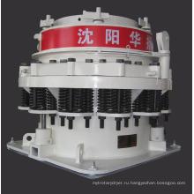 саймонс дробилка для продажи малый дробилки руды дробилка цена завода