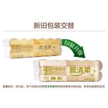 Papier hygiénique en rouleau de couleur naturelle de haute qualité