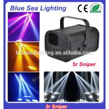 Dj сканер лазерного луча лазерный симулятор elant 200w 5r 132w 2r снайпер