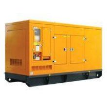 25kVA Isuzu Diesel Generator Canopy Factory Price