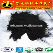 Methylene blue 20ml/0.1g powder activated carbon price