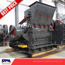 Machine de concasseur de marteau de réduction de 5%, prix de broyeur de charbon de marteau en Indonésie