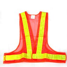 Треугольный отражающий жилет безопасности (оранжевый).