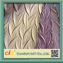 Тисненый кожаный диван (SAPV01394)