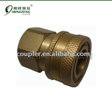"High Pressure Washer Brass quick coupler 3/8""NPT Female Coupler"